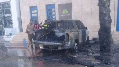 Photo of Car Bomb In Somali Capital Wounds At Least Four People