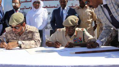 Photo of Qatar Donates 68 Armoured Vehicles To Somali Military