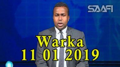 WARKA 11 01 2019 Suuqa weyn Bakaaraha ee magaalada Muqdisho oo qeybo badan ka gubtay