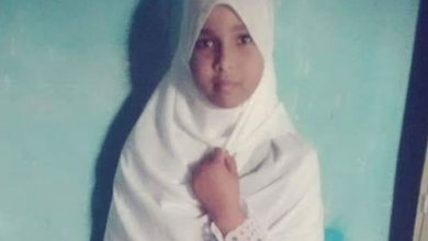 Photo of 12-year old girl raped and murdered in Galkayo