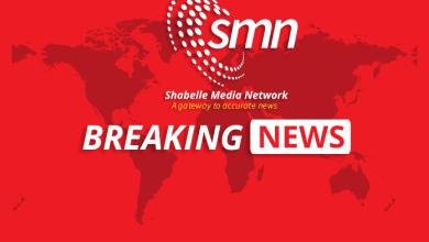 Photo of Huge Explosion Heard In Mogadishu