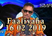 FAALIYAHA QARANKA 16 02 2019 Gudoomiyayaasha degmooyinka gobolka Banaadir oo tababar la dagaalanka xanaaqa ah la siiyey
