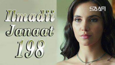 Photo of Ilmadii Janaat Part 198 – Musalsal Turki Af Soomaali