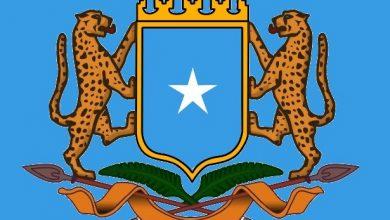 "Photo of ""We've Not Sold Kenya Oil Blocks,"" Says Somalia"