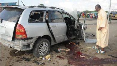 Photo of Car Bomb Blast Kills Security Official In Mogadishu