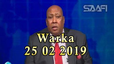 Photo of WARKA 25 02 2019 Haween ka shaqeynaayey nadaafada oo lagu laayey duleedka degmada Afgooye