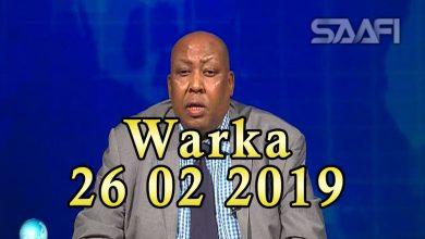 Photo of WARKA 26 02 2019 Madaxweyne Farmaajo oo safar aan horay loo sii shaacinin ku aaday dalka Qatar