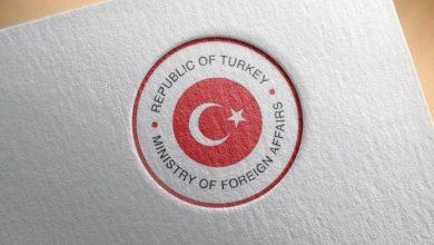 Photo of Turkey Condemns Terror Attack In Somalia
