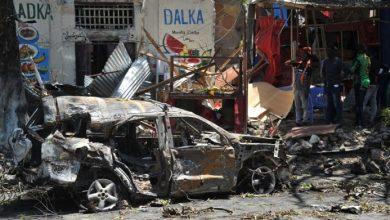Photo of Bahrain Condemns Mogadishu Attack