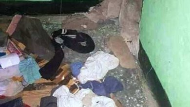 Photo of Somali Police Probes Into An Explosion In A House In Mogadishu