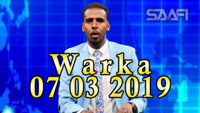Photo of WARKA 07 03 2019 Qarax loo adeegsaday gaari qasaare badana dhaliyey oo magaalada Muqdisho ka dhacay