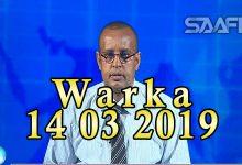 WARKA 14 03 2019 Wasaarada waxbarashada oo shaacisay xiliga la qabanaayo imtixaanadka amarna dul dhigtay jaamacadaha