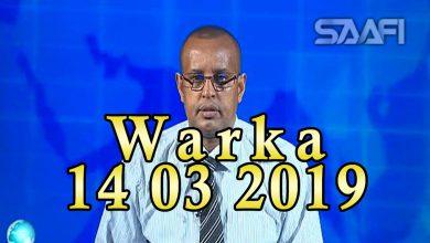 Photo of WARKA 14 03 2019 Wasaarada waxbarashada oo shaacisay xiliga la qabanaayo imtixaanadka amarna dul dhigtay jaamacadaha