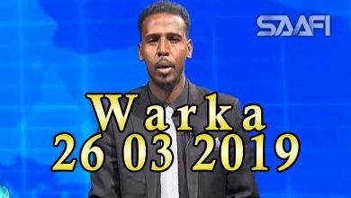 Photo of WARKA 26 03 2019 Wasaarada dastuurka oo magaalada Muqdisho ku soo bandhigtay dastuurka oo af Carabi ku qoran