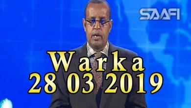 Photo of WARKA 28 03 2019 Qarax qasaaro geystay shacab badana ay ku dhamaadeen oo lagu weeraray maqaayad ku taal magaalada Muqdisho