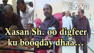 Photo of Xasan Sheekh oo digfeer ku booqday dhaawacyadii qaraxii Makka Al Mukarama