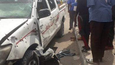 Photo of A University Staff Member Killed In Mogadishu Explosion