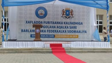 Photo of Somali PM Opens 5th Session Of The Upper House