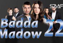 Badda madow Part 22 Musalsal qiso aad u macaan leh