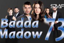 Badda madow Part 73 Musalsal qiso aad u macaan leh