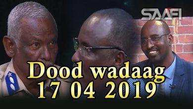 DOOD WADAAG 17 04 2019 Sidee magaalda Muqdisho wadooyinkii oo xiran ay wili qaraxyo uga dhacaayaan