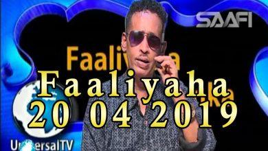 FAALIYAHA QARANKA 20 04 2019 Siyaasiga Salaad Cali Jeele oo shacabkii dibadbaxa dhigaayey ku tilmaamay Al shabaab