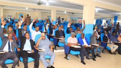 Photo of Somali Parliament Debates National Security Situation