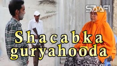 Photo of SHEEKO GAABAN Shacabka guryahooda dayactirta iyo dhaqanka ciidamada dowlada
