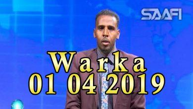 Photo of WARKA 01 04 2019 Dhalinyaro ka carootay wiil Bajaaj wade ahaa oo la dilay iyo gudoomiye yariisow oo hortagay si toos ahna ula hadlay