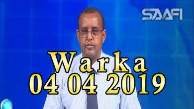 Photo of WARKA 04 04 2019 Golaha wasiirada ee xukuumada Soomaaliya oo ansixiyey gudoomiye loo magacaabay bangiga dhexe