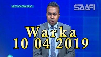 Photo of WARKA 10 04 2019 Madaxweyne Farmaajo oo warqadaha aqoonsi ka gudoomay safiirada cusub wadamada Koofur Kuuriya iyo Serbiya