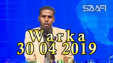 Photo of WARKA 30 04 2019 M. Farmaajo oo kulan gaar ah la qaatay gudoomiyayaasha labada aqal