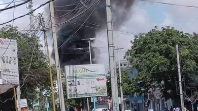 Photo of Seven Wounded In A Car Bomb Blast In Somali Capital