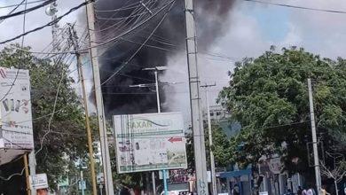 Photo of Car Bomb Explodes In Mogadishu