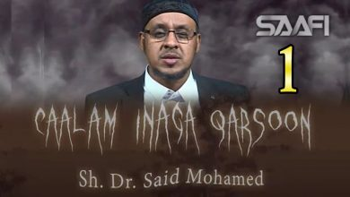 Photo of 1 Caalam inaga qarsoon (Jinka & shayaadhiinta) Sheekh Siciid Maxamed Faarax