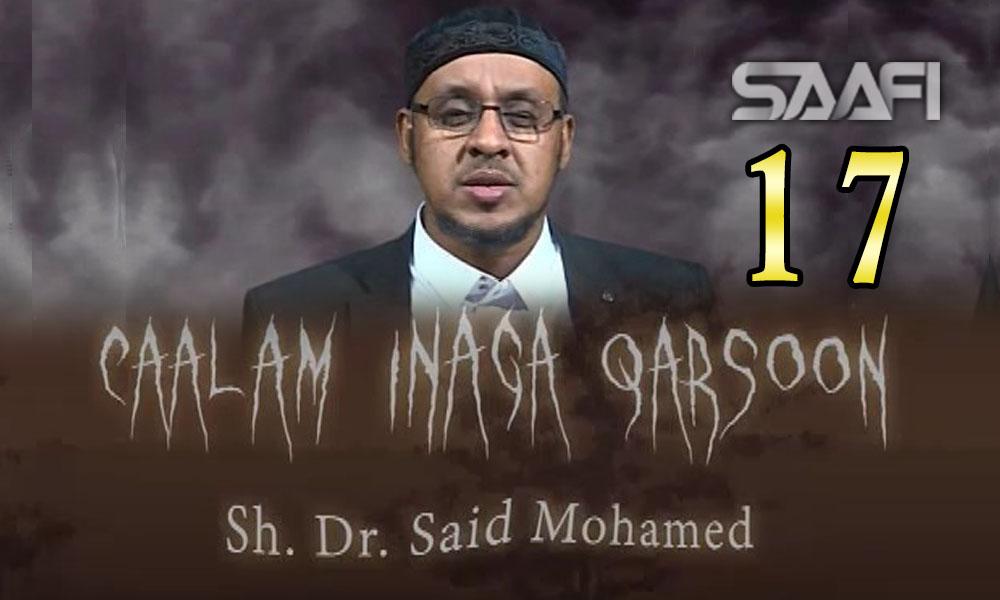 17 Caalam inaga qarsoon (Jinka & shayaadhiinta) Sheekh Siciid Maxamed Faarax