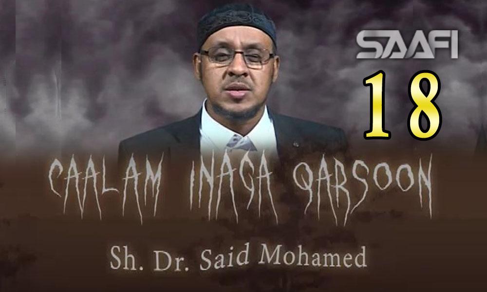 18 Caalam inaga qarsoon (Jinka & shayaadhiinta) Sheekh Siciid Maxamed Faarax