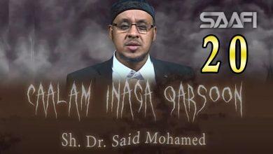 20 Caalam inaga qarsoon (Jinka & shayaadhiinta) Sheekh Siciid Maxamed Faarax