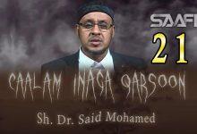 Photo of 21 Caalam inaga qarsoon (Jinka & shayaadhiinta) Sheekh Siciid Maxamed Faarax