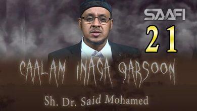21 Caalam inaga qarsoon (Jinka & shayaadhiinta) Sheekh Siciid Maxamed Faarax
