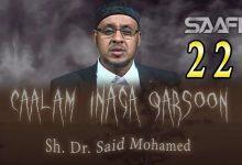 Photo of 22 Caalam inaga qarsoon (Jinka & shayaadhiinta) Sheekh Siciid Maxamed Faarax
