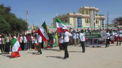 Photo of Self-Declared Independent State Of Somaliland Celebrates 28th Anniversary