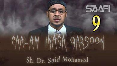 9 Caalam inaga qarsoon (Jinka & shayaadhiinta) Sheekh Siciid Maxamed Faarax