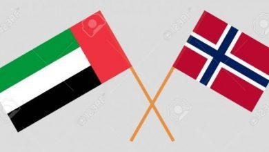 Photo of Gargash Meets Norwegian Special Envoy To Somalia