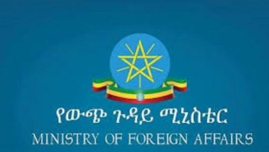 Photo of Ethiopia Apologises For Map That Erases Somalia