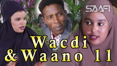 Photo of Musalsalka Wacdi & Waano Part 11