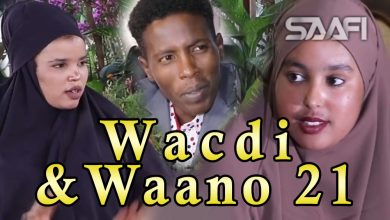 Photo of Musalsalka Wacdi & Waano Part 21