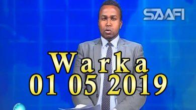 Photo of WARKA 01 05 2019 Wasiirkii warfaafinta Daahir Maxamed Geele oo iscasilay iyo wasiir ganacsiga Mr Maareeye oo loo magacaabay