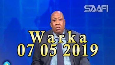 Photo of WARKA 07 05 2019 Itoobiya oo shaacisay in gaaska dabiiciga ah kii ugu badnaa laga helay dhulka Soomaalida