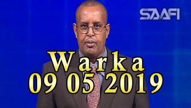 Photo of WARKA 09 05 2019 Maamulka gobolka Banaadir oo sheegay in uu diyaariyey ciidamo ilaalinaya imtixaanaadka dugsiyada